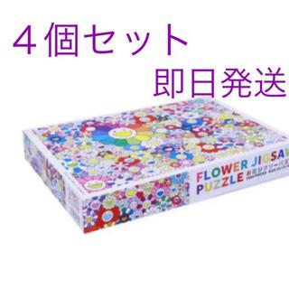 メディコムトイ(MEDICOM TOY)の村上隆 パズル flower jigsaw puzzle 4個セット(版画)