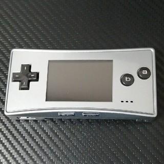 ゲームボーイアドバンス(ゲームボーイアドバンス)のゲームボーイミクロ シルバー ジャンク(携帯用ゲーム機本体)