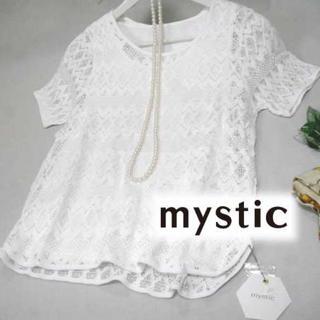 mystic - 【新品】mysticミスティック★テレコフリル付プルオーバー★白