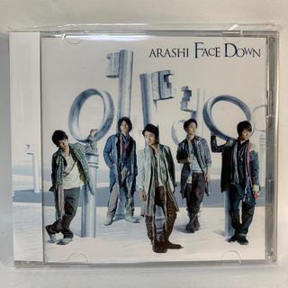 嵐 / Face Down[DVD付限定版](ポップス/ロック(邦楽))