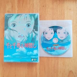 ジブリ - B  ジブリ 千と千尋の神隠し 特典DVD