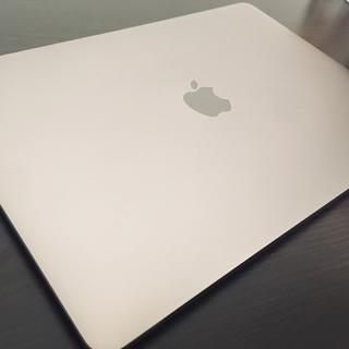 Apple - MacBook Pro 2017 i5 2.3GHz SpaceGrey+おまけ