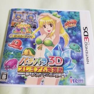 ニンテンドー3DS - パチパラ 3D プレミアム海物語 ~夢見る乙女とパチンコ王決定戦~ 3DS