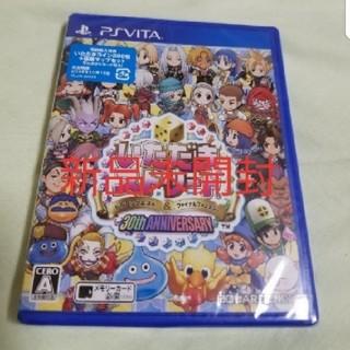 プレイステーションヴィータ(PlayStation Vita)のいただきストリート ドラゴンクエスト&ファイナルファンタジー 30th ANNI(携帯用ゲームソフト)