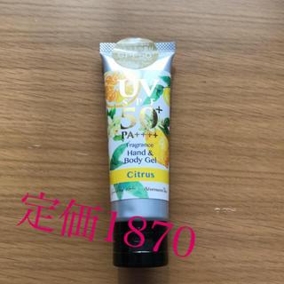 AfternoonTea - アフタヌーンティー  UVハンド&ボディジェル(シトラスの香り)