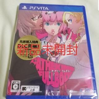 プレイステーションヴィータ(PlayStation Vita)のキャサリン・フルボディ Vita(携帯用ゲームソフト)