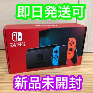 【新品未開封】Nintendo Switch 本体 ネオン