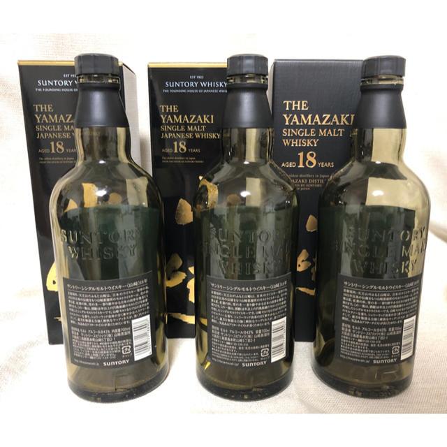 サントリー(サントリー)の山崎18年 空瓶箱付3本/響21年 空瓶1本 食品/飲料/酒の酒(ウイスキー)の商品写真