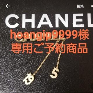 シャネル(CHANEL)のCHANELシャネル 正規品中古良品 CHANELチャーム付きロゴヘアピン(ヘアピン)