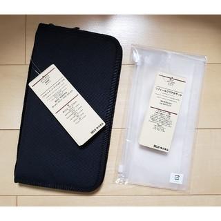 ムジルシリョウヒン(MUJI (無印良品))のパスポートケース・クリアポケット付&リフィールクリアポケットセット ※値下げ無し(旅行用品)