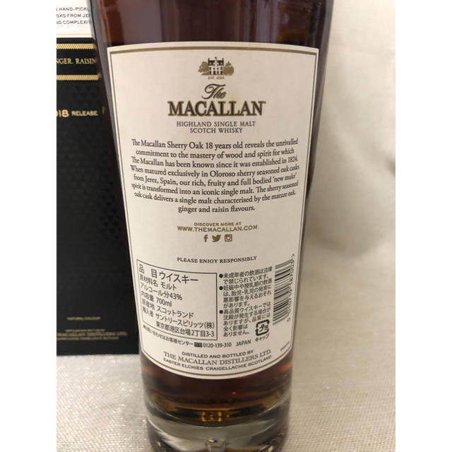 サントリー(サントリー)のマッカラン18年【開封済】 食品/飲料/酒の酒(ウイスキー)の商品写真