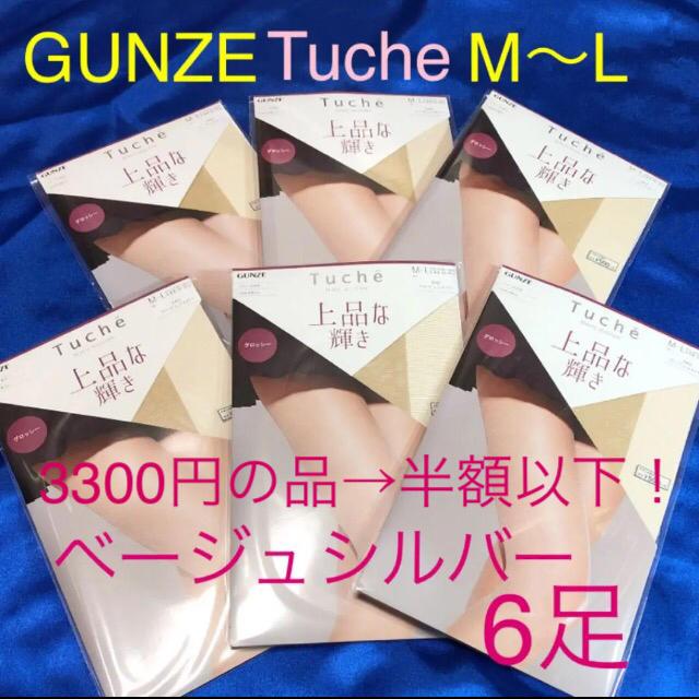 GUNZE(グンゼ)のグンゼ  Tuche 日本製サポートストッキング6足 パンスト ストッキング レディースのレッグウェア(タイツ/ストッキング)の商品写真