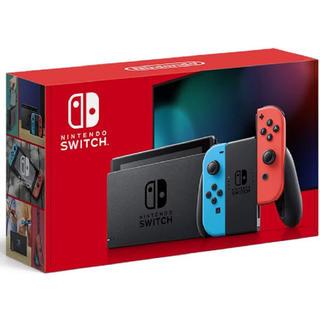 Nintendo Switch - Switch 本体 新品未使用 7月11日購入