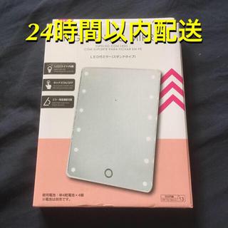 ダイソー 女優ミラー LED   (ミラー)