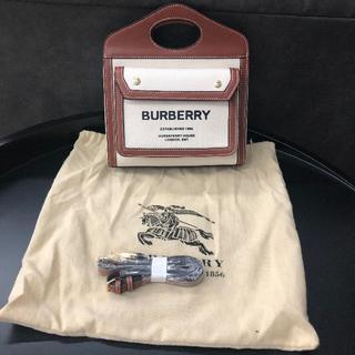 BURBERRY - BURBERRY2way ショルダーバッグ