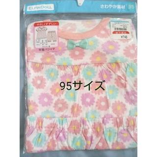 西松屋 - 女の子  夏用  パジャマ