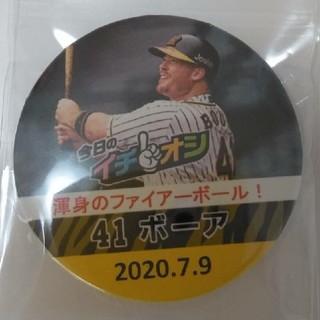 7月9日阪神タイガースイチオシ缶バッチボーア選手