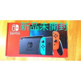 Nintendo Switch - ✨新品✨新型 Nintendo Switch 本体