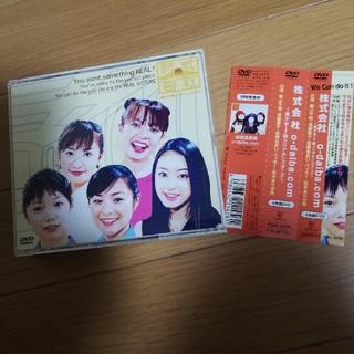 株式会社 o-daiba.com DVDボックス DVD(TVドラマ)