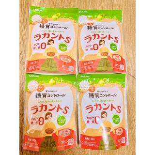 サラヤ(SARAYA)のサラヤ ラカントS顆粒<130g> ×4袋セット(調味料)