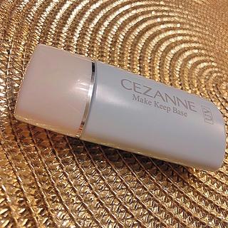 CEZANNE(セザンヌ化粧品) - セザンヌ🤍皮脂テカリ防止下地