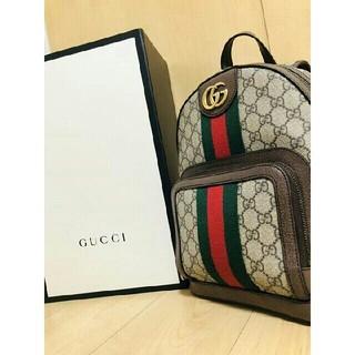 グッチ(Gucci)のGUCCI オフィディア リュック バックパック(リュック/バックパック)