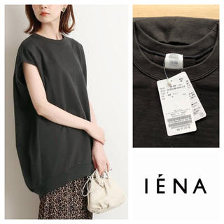 IENA - イエナ 60裏毛コクーンプルオーバー グレー