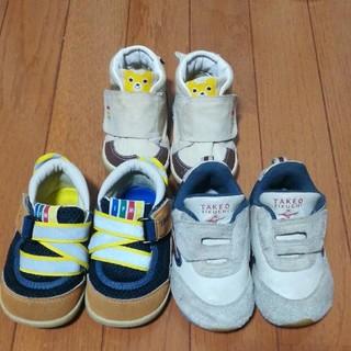 mikihouse - ベビー靴(スニーカー)13cm 13.5cm 3点セット ミキハウス他