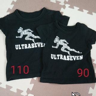 ウルトラマン Tシャツ 半袖 兄弟 おそろい 110 90