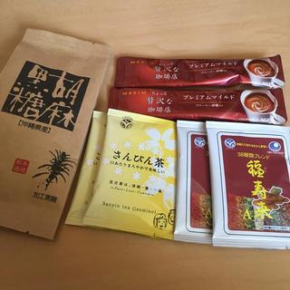 黒糖 コーヒー お茶 7点セット(茶)