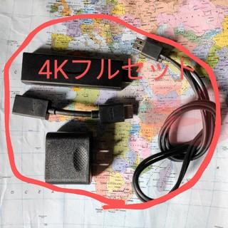 箱無し特価★Amazon Fire Stick 4K★アマゾンファイアファイヤー