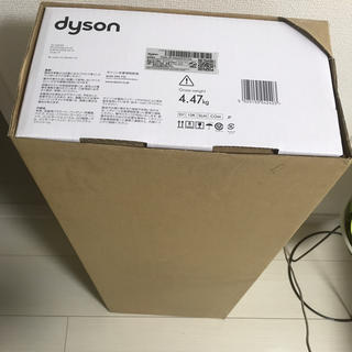 Dyson - 新品未開封Dyson V8 Slim Fluffy+ SV10KSLMCOM