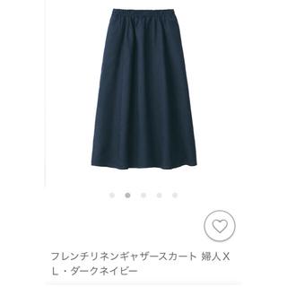 ムジルシリョウヒン(MUJI (無印良品))のフレンチリネンギャザースカート 婦人XL・ダークネイビー (ロングスカート)
