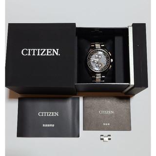 CITIZEN - 値下げ!シチズン アテッサ エコ・ドライブ電波時計 AT8040-57E