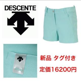 デサント(DESCENTE)のL 早い者勝ち‼️新品 デサント ドライストレッチ ショートパンツ レディス(クラブ)