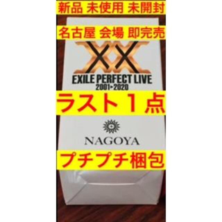 EXILE - 再々入荷 完売 名古屋 限定 EXILE PERFECT LIVE リップケース
