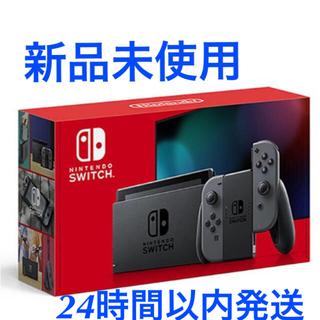 Nintendo Switch - Nintendo Switch Joy-Con(L)/(R) グレー 新品未使用