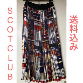SCOT CLUB - 【SCOT CLUB】ロングプリーツスカート【Grande Table】