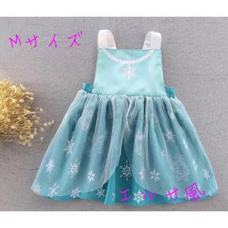 Disney - ☆アナと雪の女王エルサ風 プリンセスエプロン☆Mサイズ