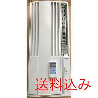 コロナ - コロナ CORONA ウィンド エアコン  窓標準取付枠付き リモコン付き