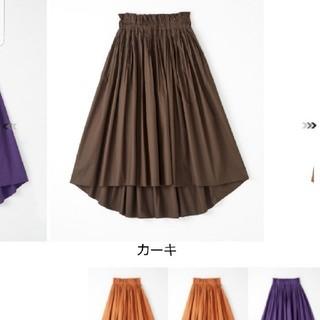 ダブルスタンダードクロージング(DOUBLE STANDARD CLOTHING)のダブルスタンダードクロージング(ロングスカート)