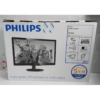フィリップス(PHILIPS)の【未開封】PHILIPS 19.53型液晶ディスプレイ 200V4QSBR/11(ディスプレイ)