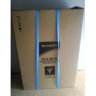 SHARP - 新品☆空気清浄機 ホワイト系