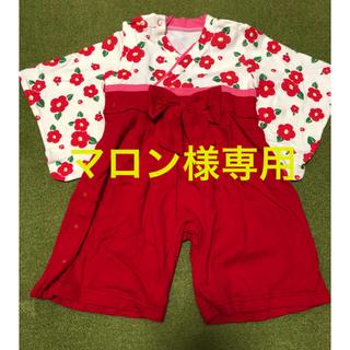 ベルメゾン(ベルメゾン)の袴ロンパース 女の子 80(和服/着物)
