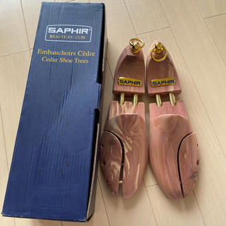 サフィール(Saphir)のSaphir ceder shoe trees 41 シューツリー日本サイズ26(その他)