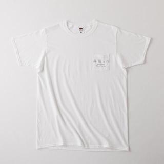 ワンエルディーケーセレクト(1LDK SELECT)のAH.H KEEP DISTANCE POSITIVE MIND  Tシャツ(Tシャツ/カットソー(半袖/袖なし))