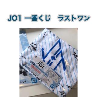 JO1 ラストワン 一番くじ