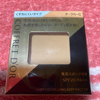 Kanebo - コフレドール ヌーディカバー ロングキープパクトUV オークル-C(9.5g)