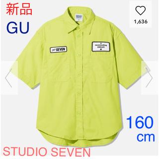 GU - 【新品】GU★STUDIO SEVEN★ワールドシャツ ライトグリーン 160