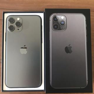 Apple - IPHONE 11 PRO 新品同様